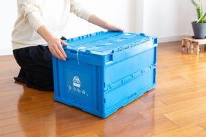うつわの、梱包BOXについて