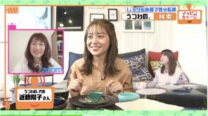 東海テレビ「ちゃーじ」で紹介されました